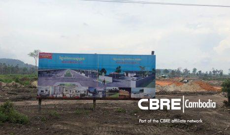 AMPLE LAND SITE AT REAM FOR SALE